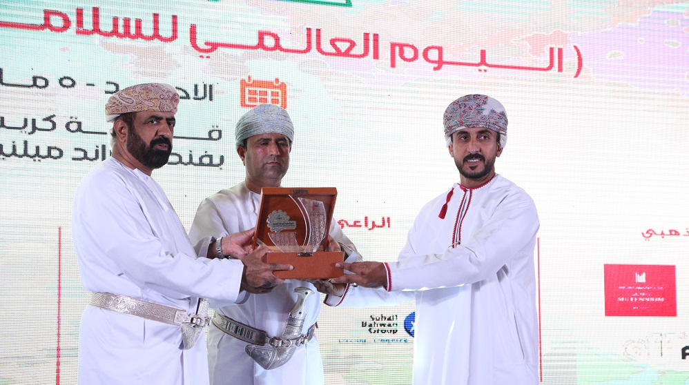 S&T takes part in International Health & Safety Week 2019, Muscat