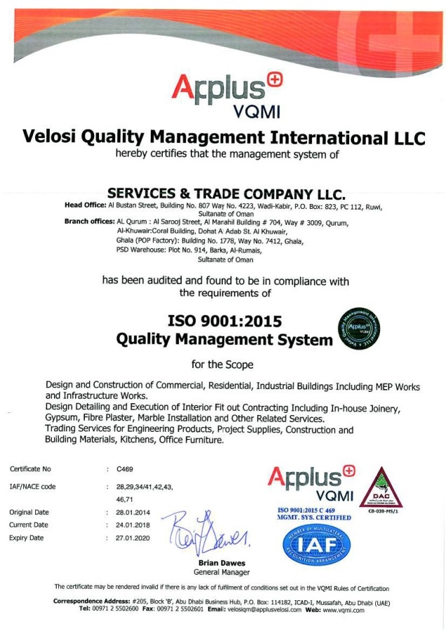 Optimized-STC ISO 9001