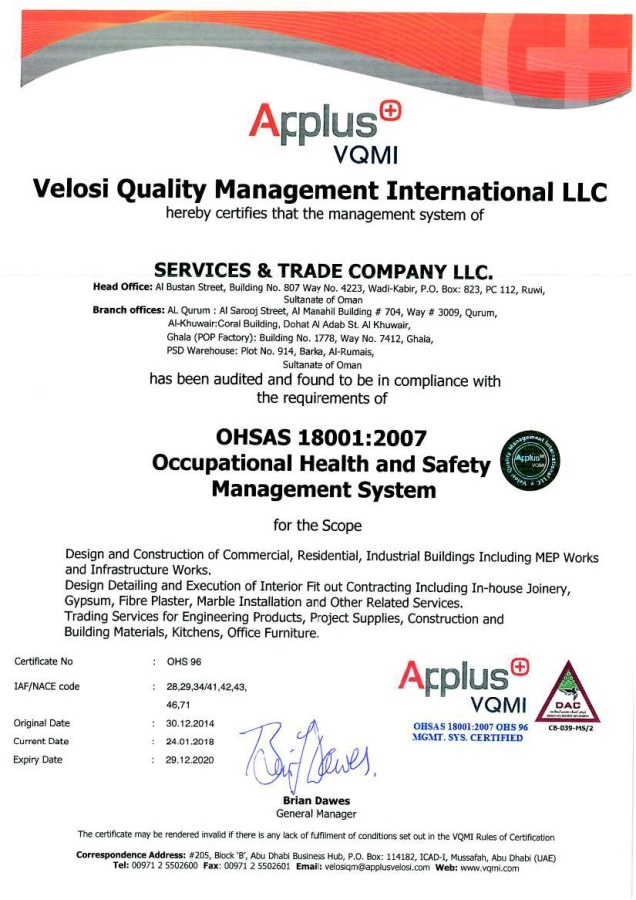 Optimized-STC OHSAS 18001